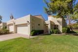 2438 Palo Verde Drive - Photo 1