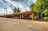 7401 Scottsdale Road - Photo 19