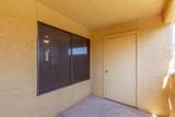 9990 Scottsdale Road - Photo 25