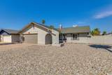 8738 Monterey Way - Photo 2