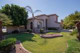 7207 Lone Cactus Drive - Photo 2