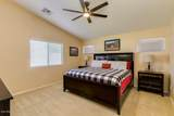 12064 Morning Dove Drive - Photo 4