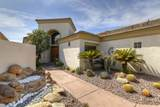 7705 Doubletree Ranch Road - Photo 2