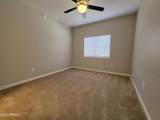 3830 Lakewood Parkway - Photo 12