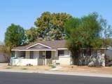 3010 Rose Lane - Photo 2