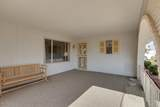 12910 Skyview Drive - Photo 4