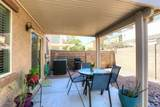 8774 Aster Drive - Photo 26