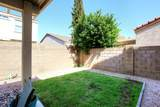 8774 Aster Drive - Photo 28