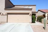 8774 Aster Drive - Photo 30