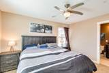 1255 Rialto - Photo 16