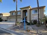 12931 Llano Drive - Photo 2