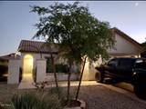 5819 Desert Drive - Photo 2
