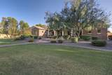 18541 Mary Ann Way - Photo 8