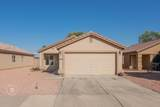 12509 El Frio Street - Photo 1