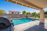 5709 Aster Drive - Photo 45