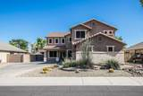 4568 Indian Wells Drive - Photo 2