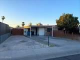 2207 Sunnyside Avenue - Photo 2