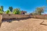 6407 Desert Cove Avenue - Photo 35