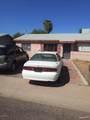 3340 Columbine Drive - Photo 5