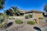 15848 Cimarron Drive - Photo 1