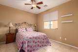12905 Bent Tree Drive - Photo 17