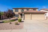 27404 45TH Way - Photo 4