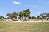 1601 Tyson Place - Photo 31