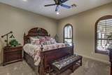 40995 Kenworthy Road - Photo 64
