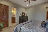 40995 Kenworthy Road - Photo 68