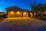 11096 Winchcomb Drive - Photo 53