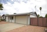 4016 Winchcomb Drive - Photo 2