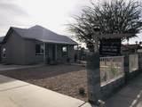 12523 Cottonwood Street - Photo 2