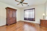 2101 Yellow Wood - Photo 24