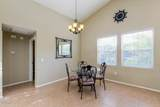 14575 Mountain View Boulevard - Photo 7
