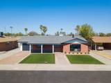 8250 Mackenzie Drive - Photo 47