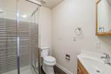2417 Leisure World - Photo 36