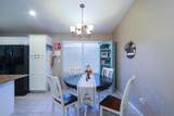 4093 Shady Court - Photo 13