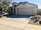 12311 Palo Verde Drive - Photo 25