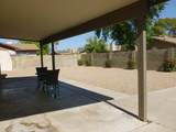 6211 Country Club Way - Photo 9