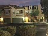 14575 Mountain View Boulevard - Photo 49