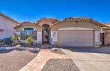 4455 South Fork Drive - Photo 1