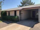 8135 Monterey Way - Photo 1