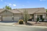5021 Marino Drive - Photo 1