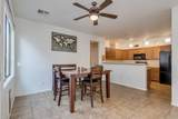 3694 Yeager Drive - Photo 14