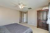 3694 Yeager Drive - Photo 23