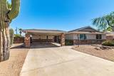 3346 Cochise Drive - Photo 3