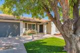 6723 31ST Lane - Photo 5