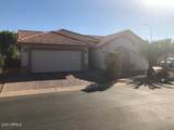 1509 Indian Wells Drive - Photo 1