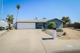 4420 Sierra Street - Photo 1