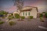 7837 Sequoia Drive - Photo 3
